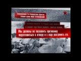 Освобождение [Док. фильм, серия с 6 по 10] (2012)