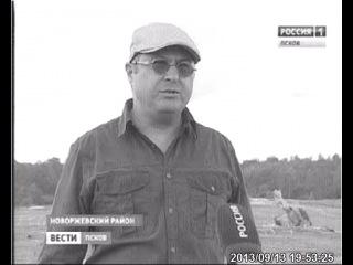 Батальон смерти Псковская массовка